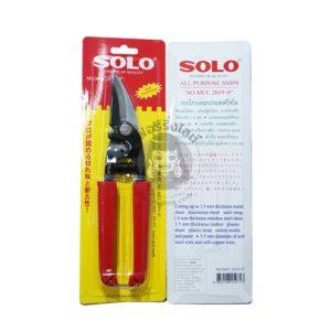 กรรไกรตัดสังกะสี SOLO