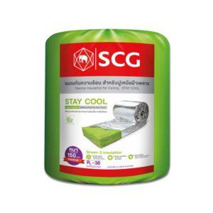 ฉนวนกันความร้อน SCG รุ่น STAY COOL หนา 150 มม. (6 นิ้ว)