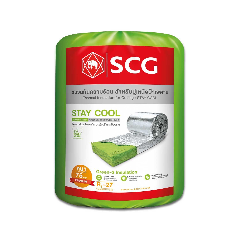ฉนวนกันความร้อน SCG รุ่น STAY COOL หนา 75 มม. (3 นิ้ว)